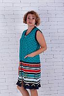 Женский короткий халат без рукава, фото 1