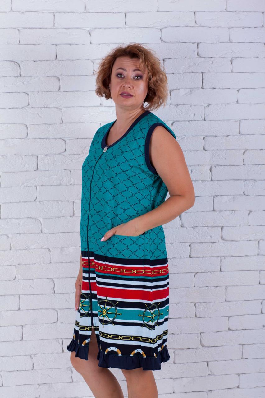 Женский короткий халат без рукава