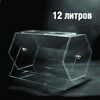 Лототрон 12 литров