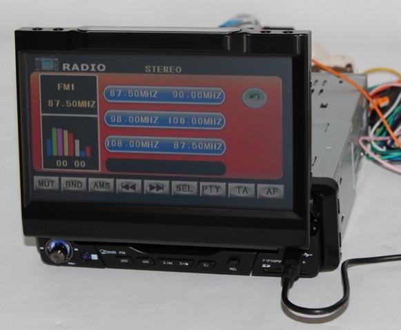 Автомагнитола с выезжающим экраном 868