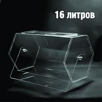 Лототрон 16 литров