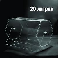 Лототрон 20 литров