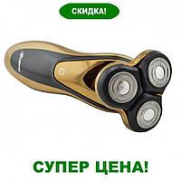 Электробритва Gemei GM 7719 - беспроводная мощная бритва