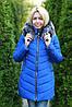 Зимняя куртка женская стильная, фото 4