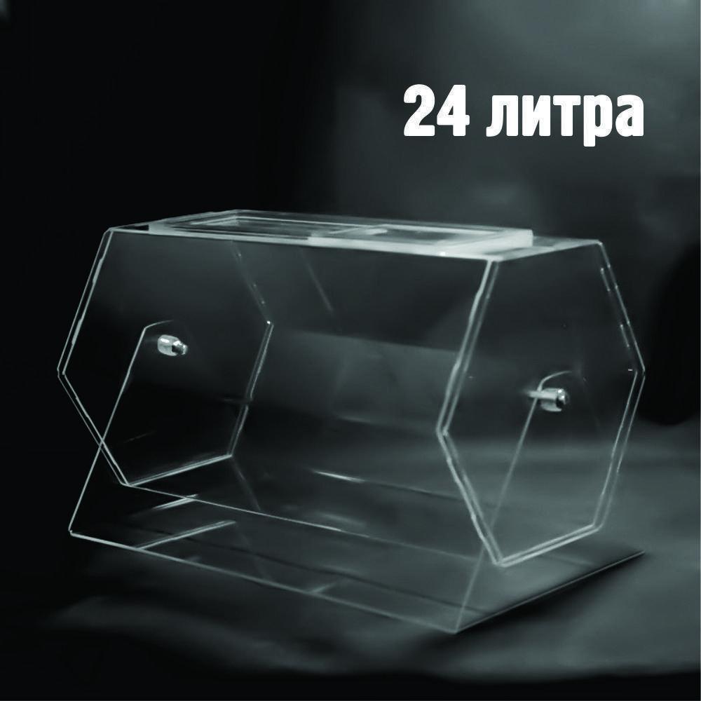 Лототрон 24 литров