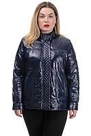 Женская куртка PINKO, фото 1