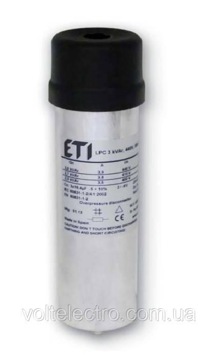Конденсатор трехфазный LPC 2,5 kVar 440/440v 3.6А