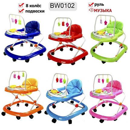 Ходунки детские BW 0102, фото 2