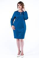 Женское батальное офисное платье Флок змейка. Размер 50-56
