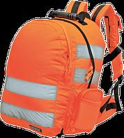 Быстросъёмный светоотражающий рюкзак B904