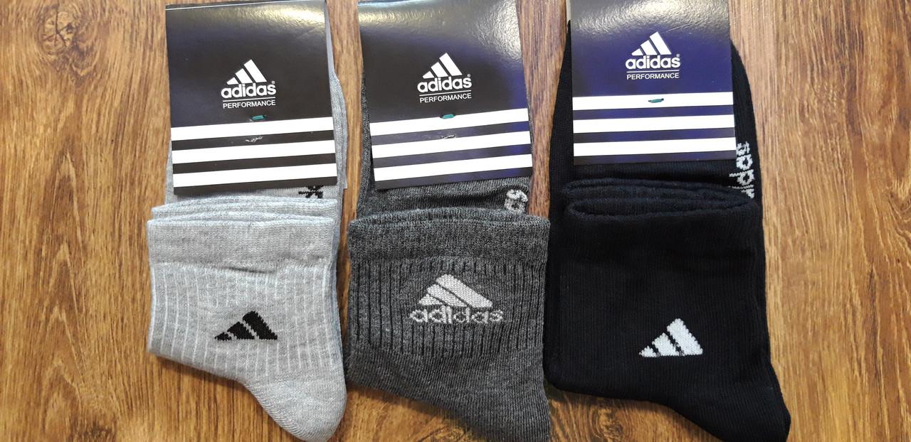 """Женские стрейчевые носки в стиле""""Adidas""""Турция(36-41)"""
