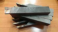 Резец отрезной 25х16х140 Т15К6 (Гомель)