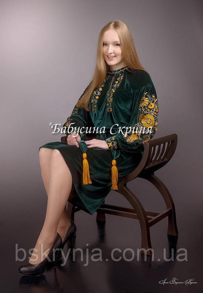 Сукня вишита жіноча.Вишиванка жіноча МВ-11с