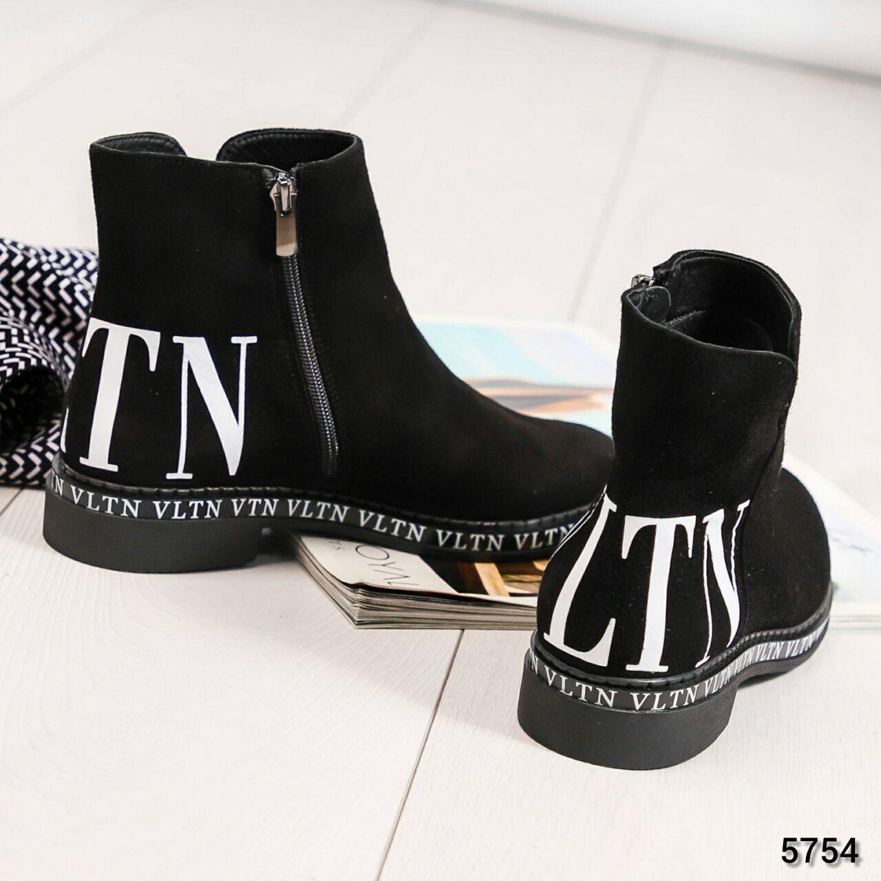 Женские черные замшевые ботинки на низком ходу демисезон