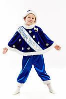 """Детский карнавальный костюм """"Новый год"""" фото, цена"""