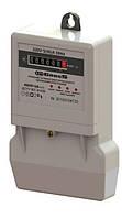 Счетчик электроэнергии Gross DDS-UA eco 5 (50 A)