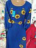 Нарядне жіноче плаття з гарною вишивкою Соняшник