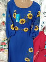 Нарядне жіноче плаття з гарною вишивкою Соняшник, фото 1