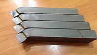 Резец проходной отогнутый 32х20х170 Т5К10 (Гомель)