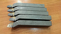 Резец проходной упорный изогнутый 32х20х170 Т5К10 (Гомель)