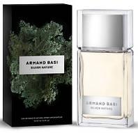 Silver Nature Armand Basi (фужерный, восточный, насыщенный и сексуальный аромат)
