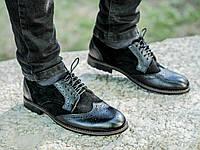 Туфли броги мужские классические строгие черные натуральная кожа замша Made in Ukraine