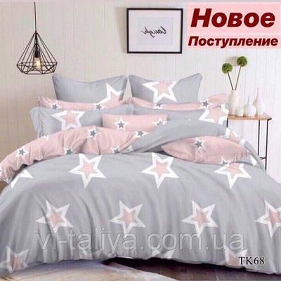Цветные комплекты постельного белья