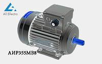 Электродвигатель АИР355МВ8 200 кВт 750 об/мин, 380/660В