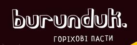 Арахисовые и Ореховые пасты Бурундук, Украина