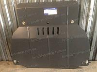 Защита двигателя Chery BEAT 2011-  V-1.3 МКПП, закр. двиг+кпп