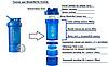 Шейкер спортивный BlenderBottle ProStak 650ml с 2-мя контейнерами Cyan (ORIGINAL), фото 8