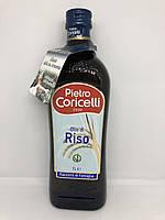 Олія рисова Pietro Coricelli 1л