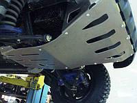 Защита двигателя Chevrolet Evanda 2000-2006 V-2.0 под бампер, закр. двиг+кпп