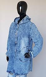 Джинсовый кардиган куртка с капюшоном