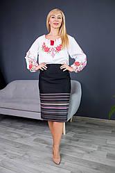 Женская черная юбка карандаш с розовые вставками Оксана