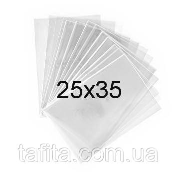 Пакетик 25х35