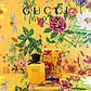 100 ml Gucci Flora by Gucci Gorgeous Gardenia Limited Edition 2018. EDT | Гуччи Джорджес Гардения 100 мл, фото 2