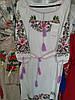 Шикарнее жіноче плаття з гарною вишивкою  льон