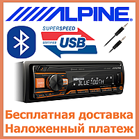 Автомагнитола ALPINE UTE-200BT