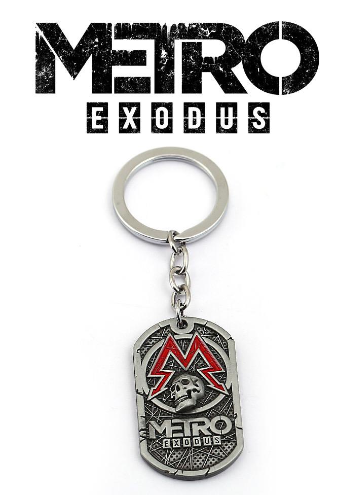 Брелок Метро Исход / Metro Exodus