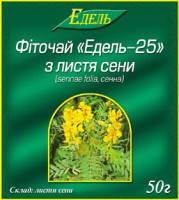 Листья сенны 50г
