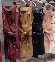 Сарафан из эко кожи женский чёрный, бежевый, пудра, бордо,, фото 1