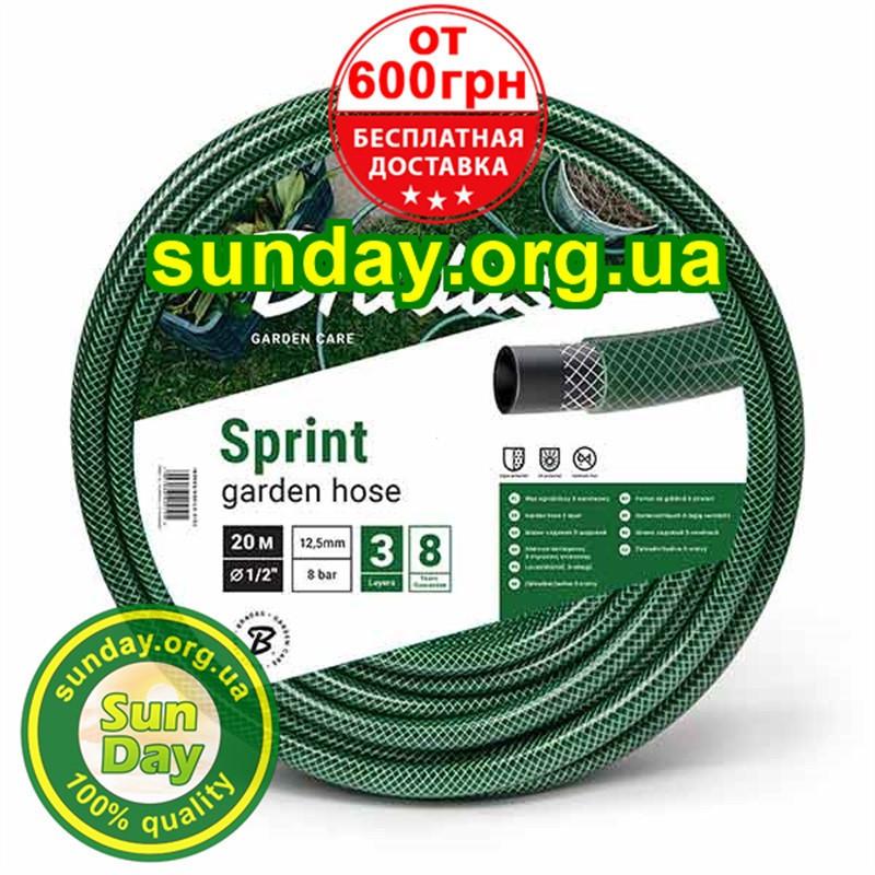 """Шланг для полива SPRINT 3/4"""" (19 мм) 20м от Bradas. Бесплатная доставка при заказе от 600грн"""
