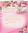 Приглашение на свадьбу тройное, фото 2