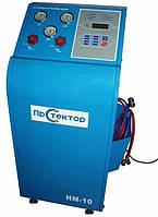 HM-10 HPMM. Полуавтоматическая заправочная станция для автомобильных кондиционеров.