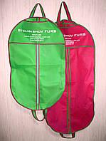 Чехол-сумка с бортом и пелериной для верхней одежды