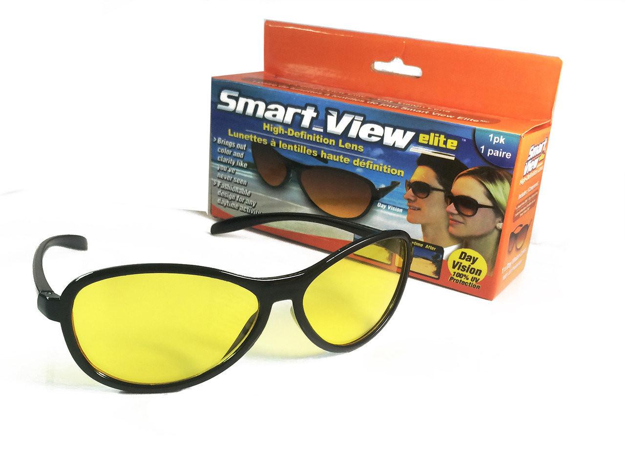 🔝 Очки антифары для водителей Smart View 1 шт. для ночного вождения, с доставкой по Киеву и Украине   🎁%🚚