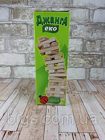 Настольная игра Дженга 54 блока 25см ( башня из брусков )