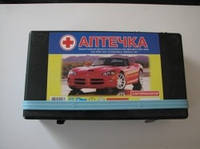 Аптечка автомобильная АМА – 2
