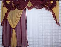 Ламбрекен с шторкой на карниз 3м. №107 Цвет бордовый с янтарным У